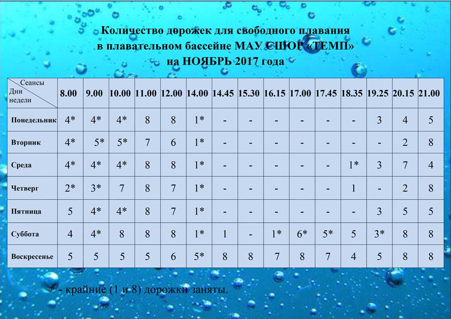 bas11